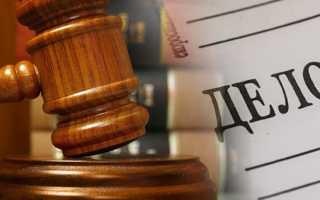 Какое наказание предусмотрено за заведомо ложный донос