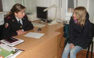 Как стать инспектором по делам несовершеннолетних