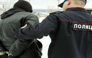 Какие права есть у человека при задержании сотрудниками полиции