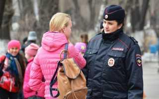 Обязанности инспектора по делам несовершеннолетних в полиции