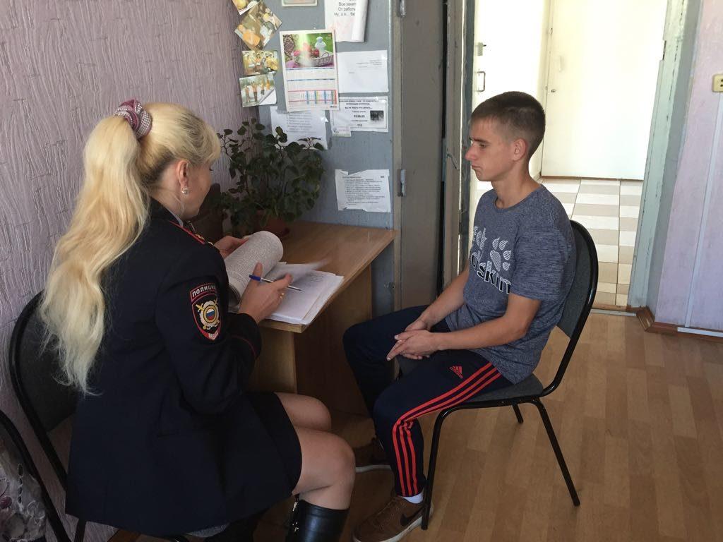Работа инспектором по делам несовершеннолетних