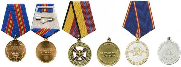 Медали МВД 5