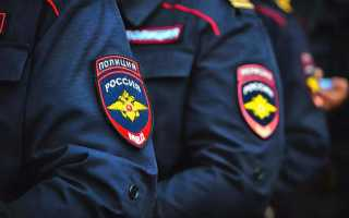 В какие страны можно выезжать сотрудникам полиции