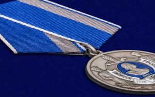 Медаль и знак 300 лет полиции России
