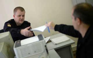 Как написать заявление о пропаже телефона в полицию