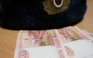 Дополнительная материальная помощь сотруднику полиции
