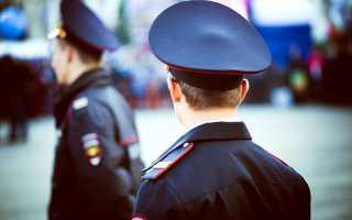 Как отозвать заявление из полиции: в каких случаях действие необратимо