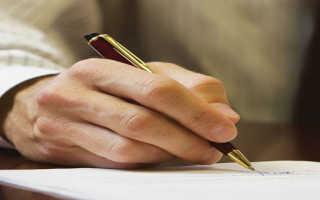 Как правильно написать автобиографию в МВД