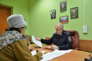 Общение сотрудников полиции с посетителями