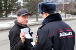 Документы полиция