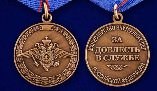 Медаль МВД