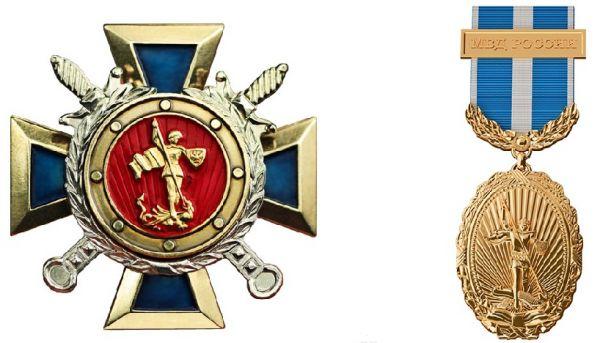 Медаль МВД 7