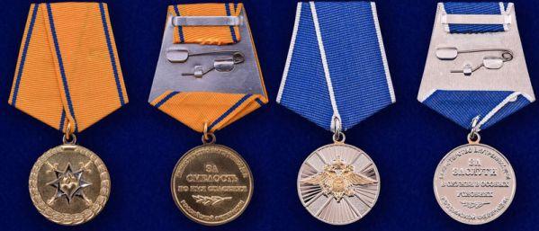 Медали МВД 4