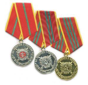 Медали МВД 6