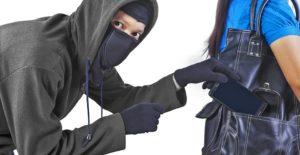 заявление о краже телефона в полицию образец